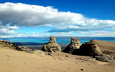 Calafate Mountain