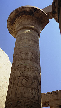 The Great Hypostyle Hall, Temple of Karnak