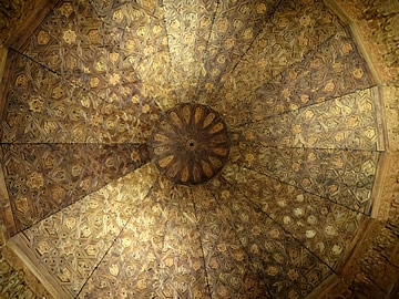 Wooden dome from the  Alhambra, Pergamon Museum