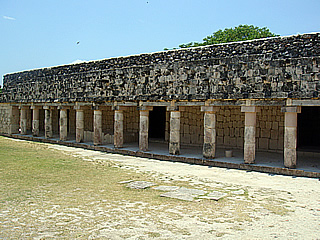 Uxmal Pyramid of the Sorceror