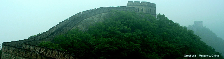 The Silk Route - World Travel: Great Wall, Mutianyu, China